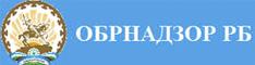 Управление по контролю и надзору в сфере образования РБ
