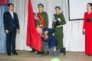 Знамя Победы_1